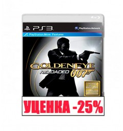 007: Golden Eye: Reloaded Уценка