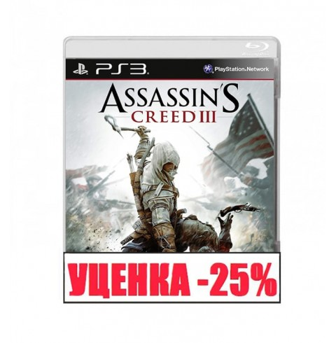 Assassin's Creed III RU Уценка