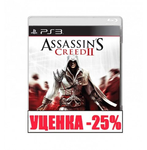 Assassin's Creed II RU Уценка