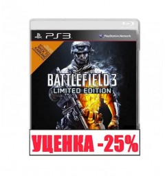 Battlefield 3: Limited Edition RU Уценка