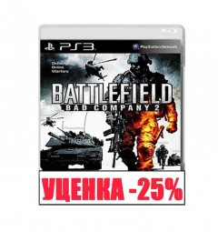 Battlefield: Bad Company 2 RU Уценка