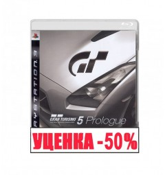 Gran Turismo 5 Prologue RU Уценка