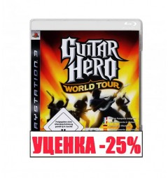 Guitar Hero: World tour RU Уценка