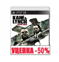 Kane & Lynch: Dead Men Уценка