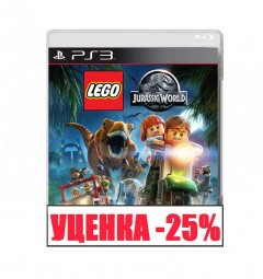 LEGO Jurassic World Уценка