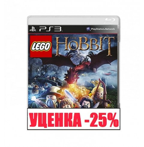 LEGO The Hobbit RU Уценка