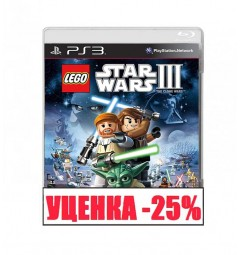 LEGO Star Wars 3: The Clone Wars Уценка