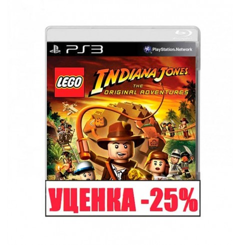 LEGO Indiana Jones: The Original Adventures Уценка