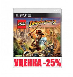 LEGO Indiana Jones 2: The Adventure Continues Уценка