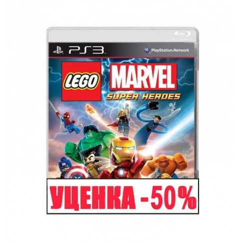 LEGO Marvel Super Heroes RU Уценка