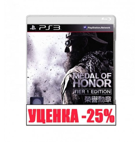 Medal of Honor Tier 1 Edition Уценка