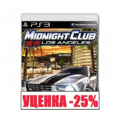Midnight Club Los Angeles Уценка