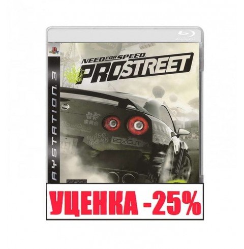 Need for Speed: ProStreet RU Уценка