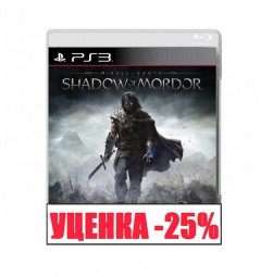 Middle Earth Shadow of Mordor Уценка