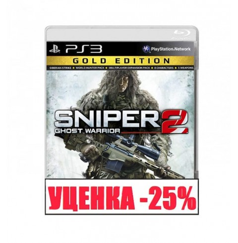 Sniper: Ghost Warrior 2 Gold Edition RU Уценка