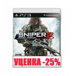 Sniper: Ghost Warrior 2 RU Уценка