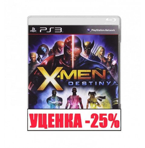 X-Men: Destiny Уценка