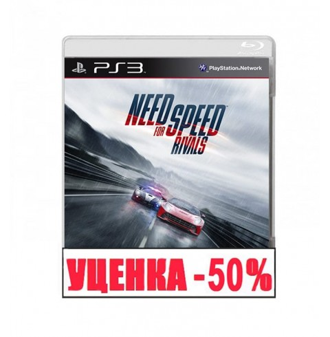 Need For Speed: Rivals RU Уценка