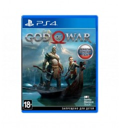 God Of War 4 RU