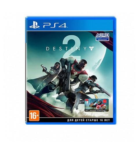 Destiny 2 RU Б/У