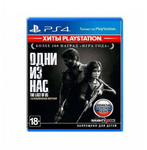 The Last of Us (Одни из Нас) RU