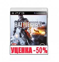 Battlefield 4 RU Уценка