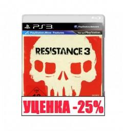 Resistance 3 Уценка