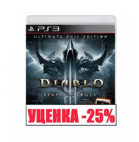 Diablo 3: Reaper of Souls Ultimate Evil Edition RU Уценка