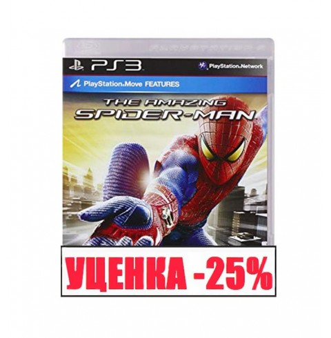 The Amazing Spider-Man Уценка