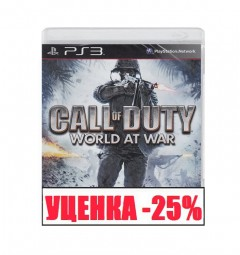 Call of duty: World at War Уценка