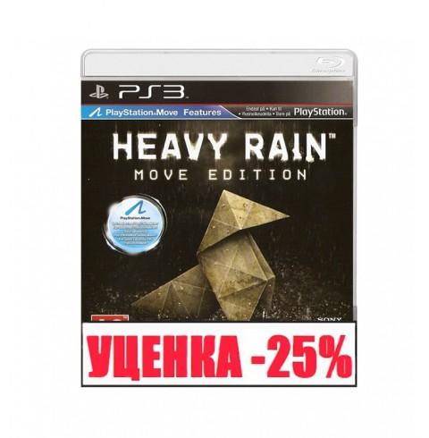 Heavy Rain для Move Уценка