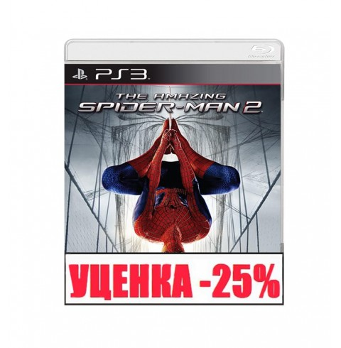 The Amazing Spider-Man 2 Уценка