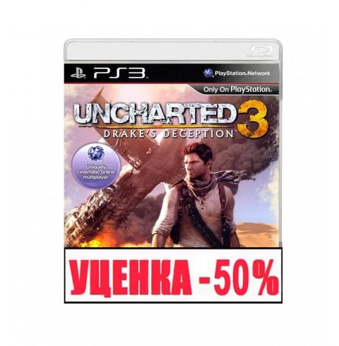 Uncharted 3: Drake's Deception RU Уценка