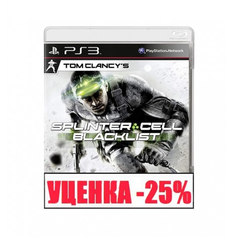 Tom Clancy's Splinter Cell: Blacklist Уценка