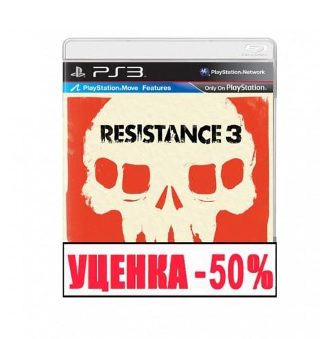 Resistance 3 RU Уценка