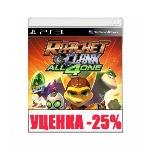 Ratchet & Clank: All 4 One RU Уценка