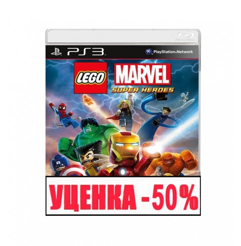 LEGO Marvel Super Heroes Уценка