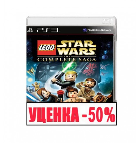 LEGO Star Wars: The Complete Saga Уценка