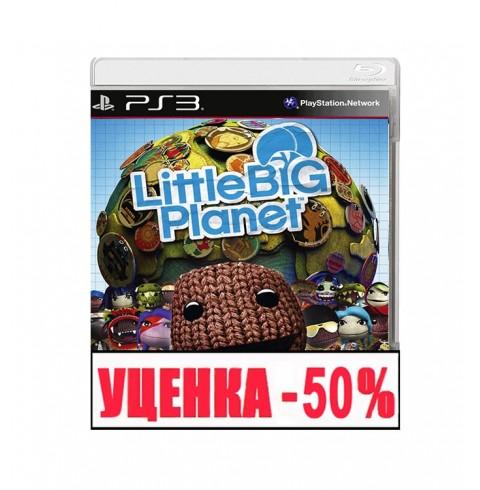 LittleBigPlanet Уценка