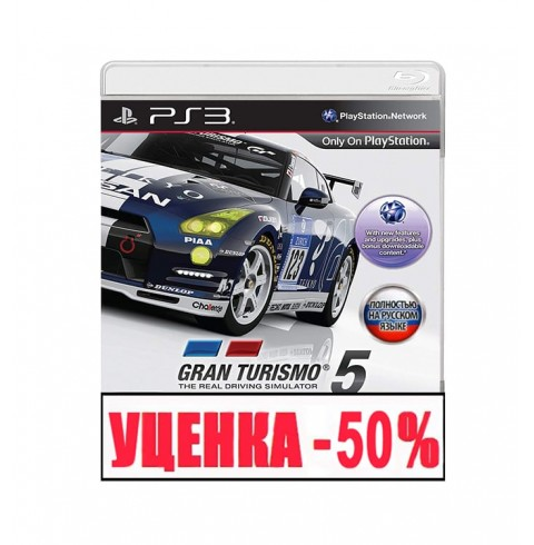 Gran Turismo 5 Academy Edition RU Уценка