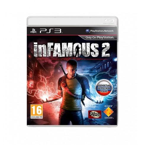 InFamous 2 RU