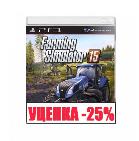 Farming Simulator 15 Уценка