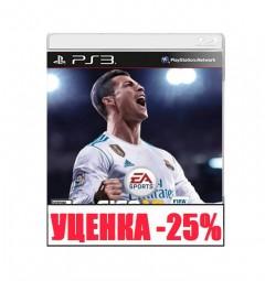 FIFA 2018 RU Уценка