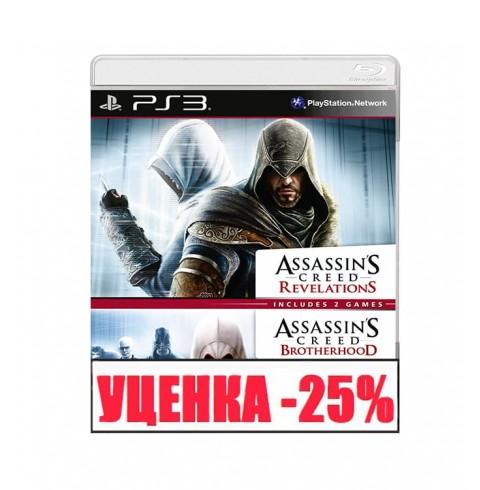 Assassins Creed: Revelations / Brotherhood Уценка