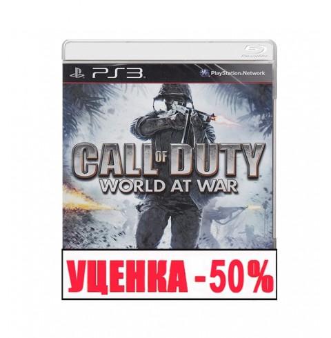 Call of Duty: World at War Уценка