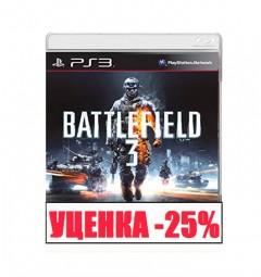 Battlefield 3 RU Уценка