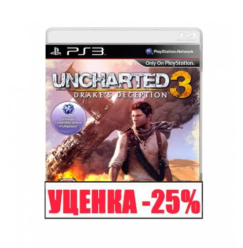 Uncharted 3: Drake's Deception RU Уценка