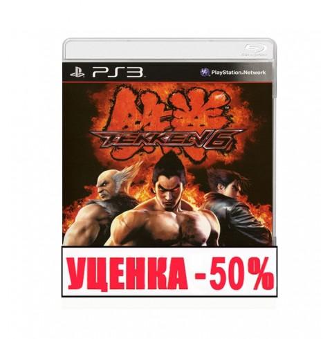 Tekken 6 RU Уценка