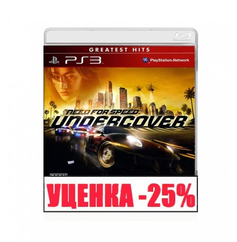 Need for Speed: Undercover RU Уценка