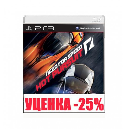 Need for Speed: Hot Pursuit Уценка